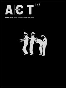 47.東亞安那其:藝術行動主義與諸眾的蜂起