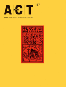 act57