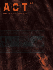 act61