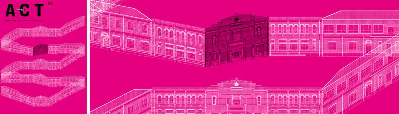 美學發電機——台南.未來美術館